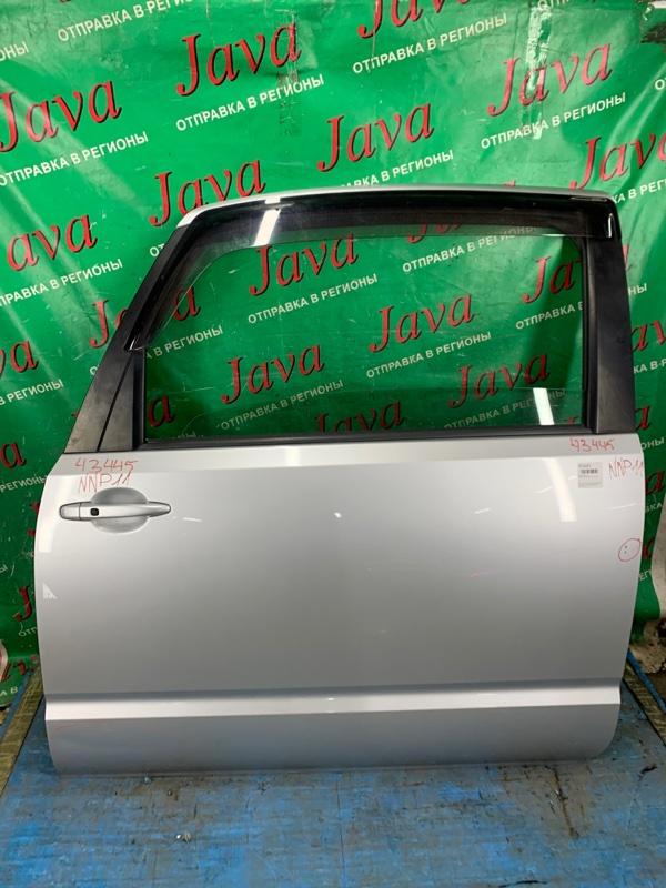 Дверь Toyota Porte NNP11 1NZ-FE 2008 передняя левая (б/у) ПОТЕРТОСТИ. ВМЯТИНА. СКОЛ КРАСКИ