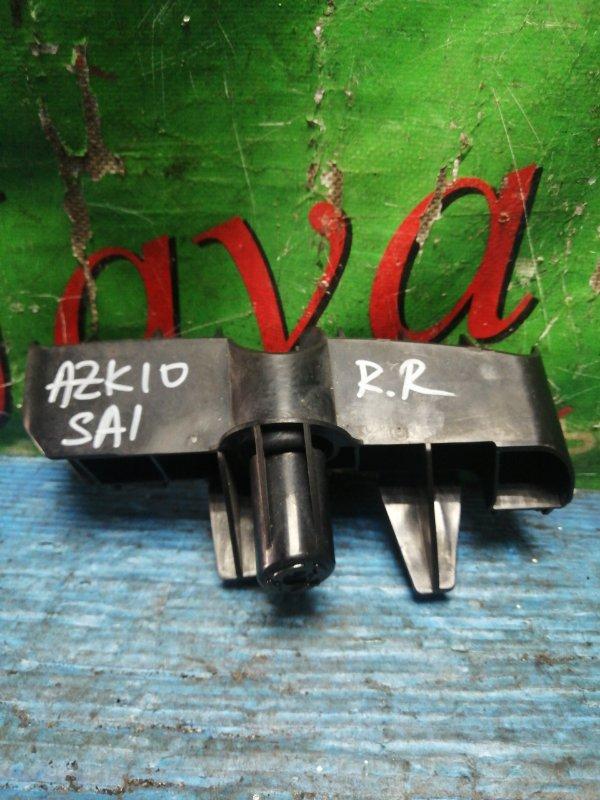 Крепление бампера Toyota Sai AZK10 2AZ-FXE 2014 заднее правое (б/у) 52156-75010