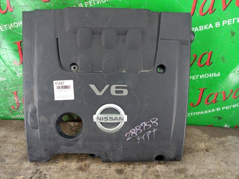 Крышка двс декоративная Nissan Teana J31 VQ23DE 2006 (б/у)