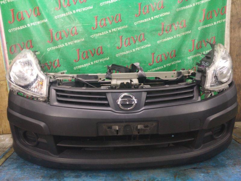 Ноускат Nissan Ad VY12 HR15DE 2013 передний (б/у) ПОД А/Т. ФАРЫ С КОРЕКТОРОМ.