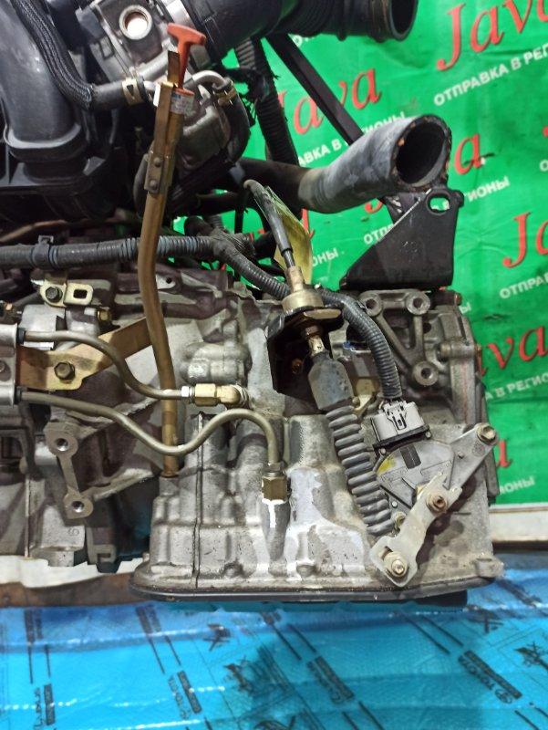 Акпп Toyota Corolla Fielder NZE121 1NZ-FE 2004 (б/у) ПРОБЕГ-35000КМ. 2WD. U340E-02A СН
