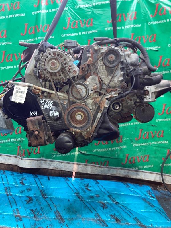 Двигатель Subaru Sambar KS4 EN07 1998 (б/у) ПРОБЕГ-10000КМ. 4WD. ПОД М/Т. +КОМП. МЕХ.ЗАСЛОНКА. СТАРТЕР В КОМПЛЕКТЕ. ПРОДАЖА БЕЗ МАХОВИКА.