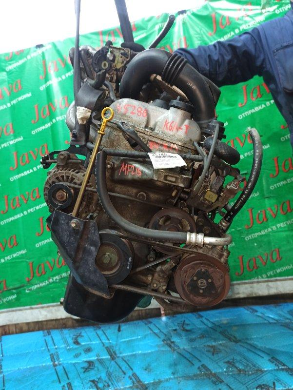Двигатель Suzuki Mr Wagon MF21S K6A-T 2003 (б/у) ПРОБЕГ-54000КМ. 2WD. МЕХ.ЗАСЛОНКА. ПОД А/Т. +КОМП. СТАРТЕР В КОМПЛЕКТЕ.