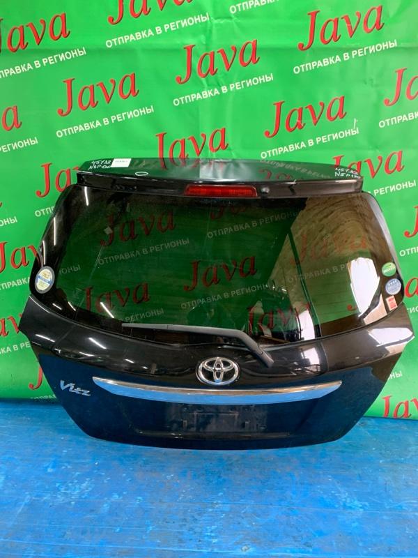 Дверь задняя Toyota Vitz NSP130 1NR-FE 2013 задняя (б/у) ПОТЕРТОСТИ. ТЫЧКА. МЕТЛА