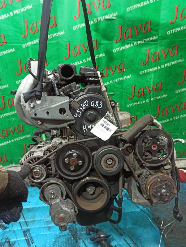 Двигатель Mitsubishi Minica H42V 3G83 2010 (б/у) ПРОБЕГ-52000КМ. 2WD. +КОМП. МЕХ.ЗАСЛОНКА. ПОД А/Т. СТАРТЕР В КОМПЛЕКТЕ.