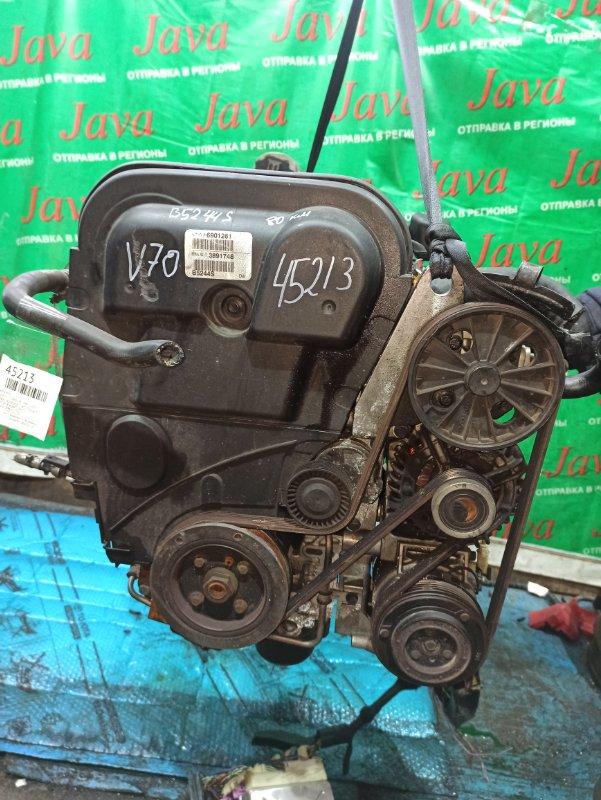 Двигатель Volvo V70 SW61 B5244S 2006 (б/у) ПРОБЕГ-80000КМ. 2WD. +КОМП. ПОД А/Т. СТАРТЕР В КОМПЛЕКТЕ. YV1SW614961577027