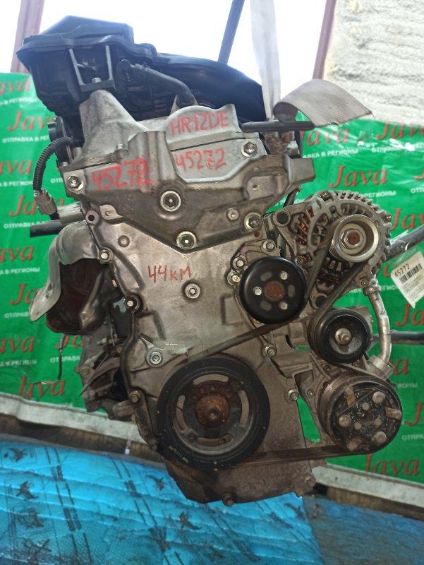 Двигатель Nissan Juke YF15 HR15DE 2012 (б/у) ПРОБЕГ-44000КМ. 2WD. +КОМП. ПОД А/Т. СТАРТЕР В КОМПЛЕКТЕ.