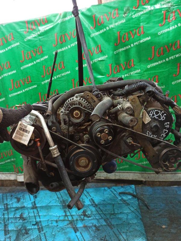 Двигатель Daihatsu Atrai S220G EF-DET 2003 (б/у) ПРОБЕГ-54000КМ. 2WD. КОСА+КОМП. МЕХ.ЗАСЛОНКА. ПОД А/Т. СТАРТЕР В КОМПЛЕКТЕ.