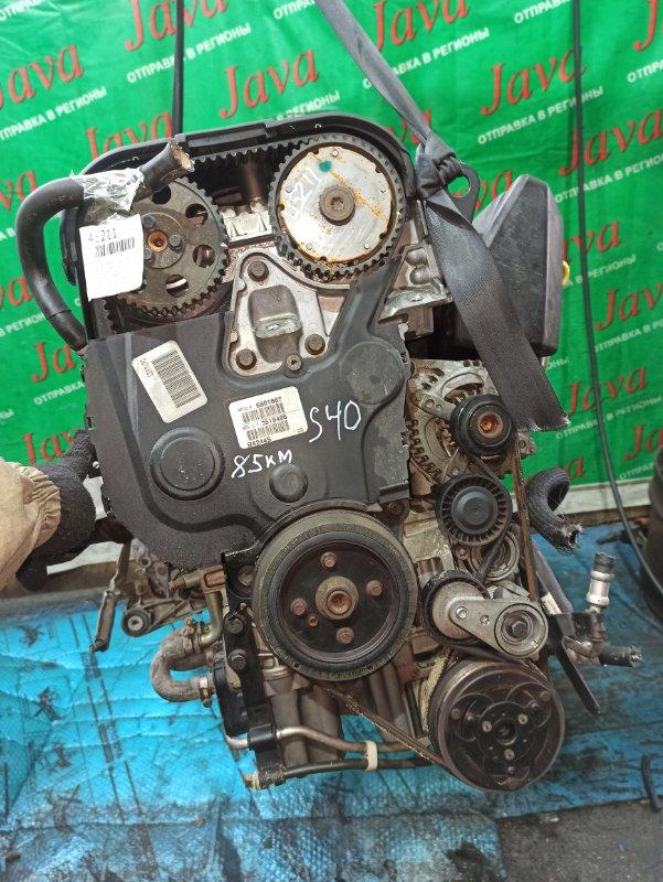Двигатель Volvo S40 MS66 B5244S 2004 (б/у) ПРОБЕГ-85000КМ. 2WD. КОСА+КОМП. ПОД А/Т. СТАРТЕР В КОМПЛЕКТЕ. YV1MS664952066484. ДЕФЕКТ КРЫШКИ ГРМ.