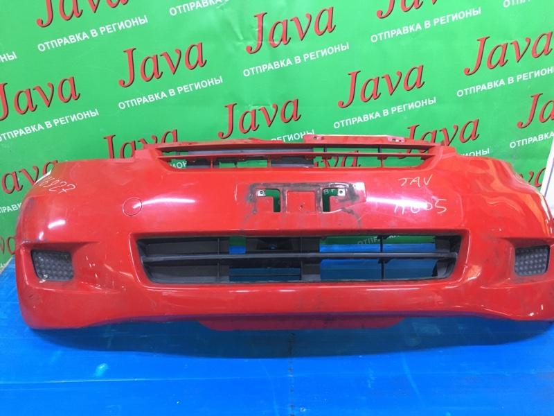 Бампер Toyota Passo KGC10 1KR-FE 2006 передний (б/у) ПОТЕРТОСТИ. ПОДОРВАН.