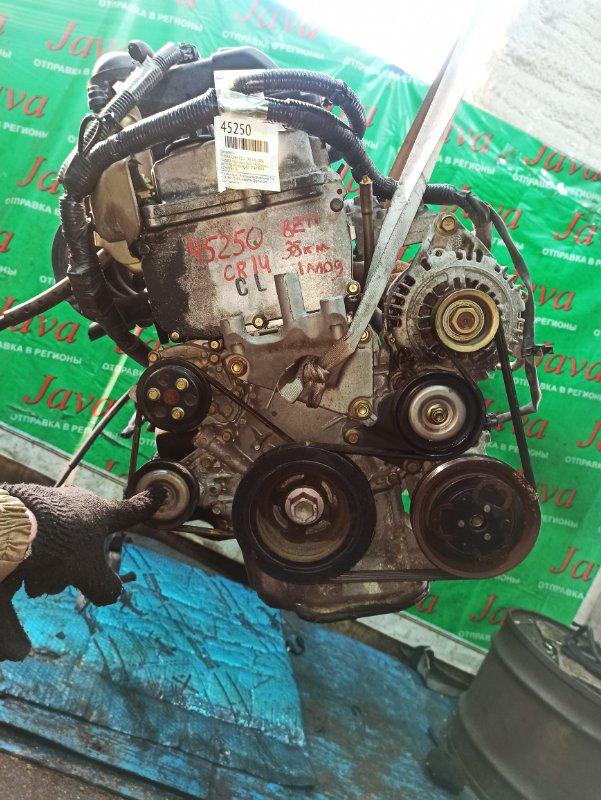 Двигатель Nissan Cube BZ11 CR14DE 2004 (б/у) ПРОБЕГ-38000КМ. 2WD. ПРОДАЖА С АКПП(RE4F03B FQ40). КОСА+КОМП. СТАРТЕР В КОМПЛЕКТЕ.