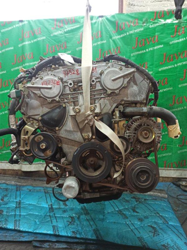 Двигатель Nissan Teana J31 VQ23DE 2006 (б/у) ПРОБЕГ-72000КМ. 2WD. КОСА+КОМП. ПОД А/Т. СТАРТЕР В КОМПЛЕКТЕ.