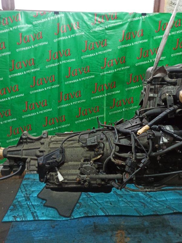 Акпп Mazda Bongo Brawny SR5AV WL 1997 (б/у) ПРОБЕГ-83000КМ. 2WD. BM705
