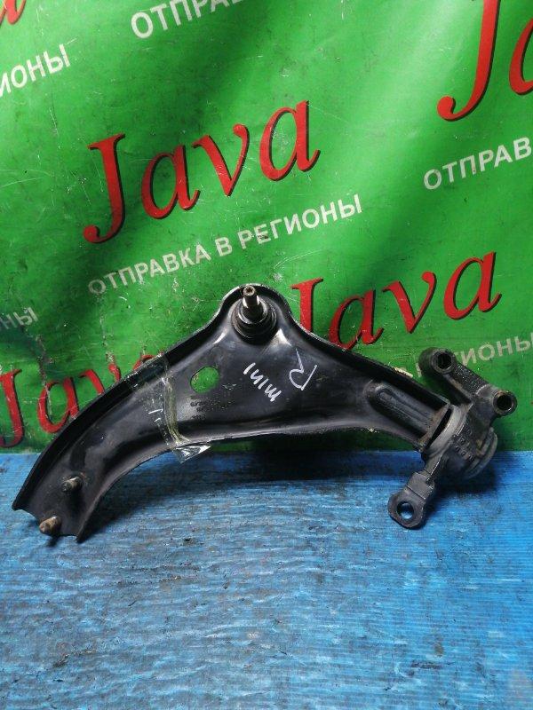 Рычаг Mini Clubman R55 N16B16A 2012 передний правый нижний (б/у) ДЕФЕКТ ПЫЛЬНИКА. WMWZF32000T348557