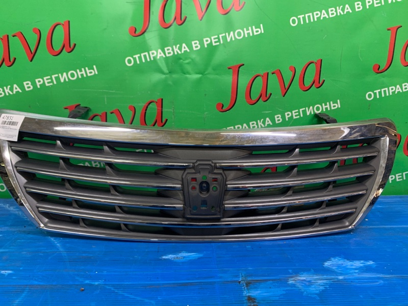 Решетка радиатора Toyota Crown GRS202 3GR-FSE 2014 передняя (б/у) БЕЗ ЛЕЙБЫ
