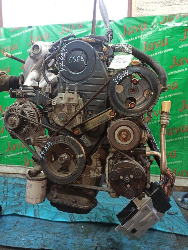 Двигатель Mitsubishi Lancer CS6A 4G94 2006 (б/у) ПРОБЕГ-58000КМ. 2WD. КАТУШЕЧНЫЙ. +КОМП. ПОД А/Т. СТАРТЕР В КОМПЛЕКТЕ. ЛОМ КАТУШКИ, ДАТЧИКА.