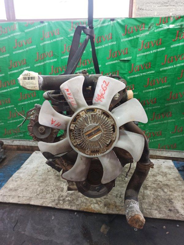 Двигатель Mazda Titan WEW0F1 HA 1981 (б/у) ПРОБЕГ-52000КМ. 2WD. ТНВД ПУЧКОВЫЙ. ЕСТЬ ВИДЕО РАБОТЫ. ПОД А/Т. СТАРТЕР В КОМПЛЕКТЕ. ПРОДАЖА БЕЗ МАХОВИКА.