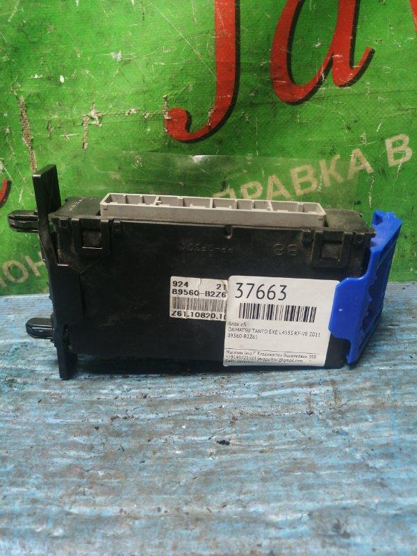 Блок efi Daihatsu Tanto Exe L455S KF-VE 2011 (б/у) 89561-B2020