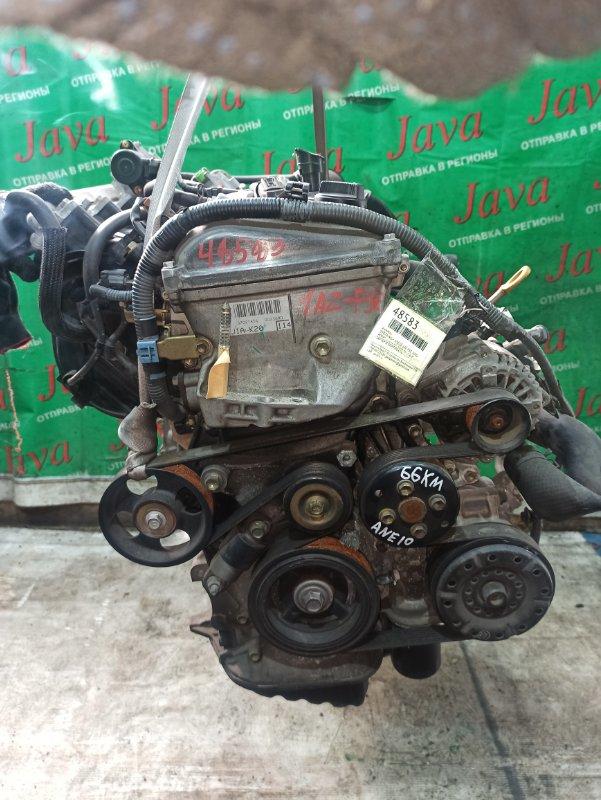 Двигатель Toyota Wish ANE10 1AZ-FSE 2003 (б/у) ПРОБЕГ-66000КМ. 2WD. +КОМП.  ПОД А/Т. СТАРТЕР В КОМПЛЕКТЕ.
