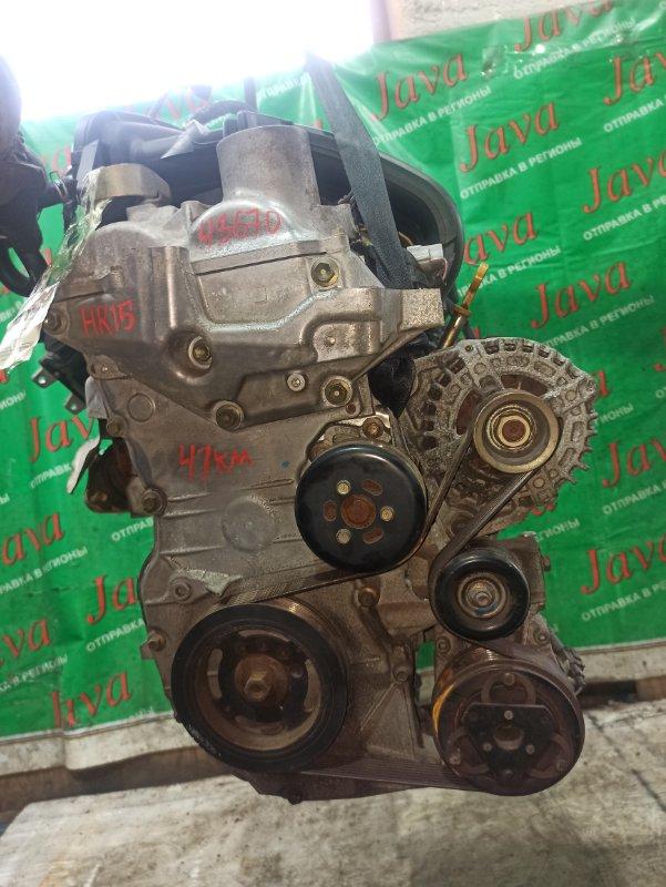 Двигатель Nissan Wingroad Y12 HR15DE 2006 (б/у) ПРОБЕГ-41000КМ. 2WD. КОСА+КОМП. ПОД А/Т. СТАРТЕР В КОМПЛЕКТЕ.