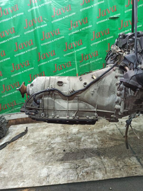 Акпп Jaguar Xj X350 AJV8 2006 (б/у) ПРОБЕГ-56000КМ. 2WD.  SAJKC80PX5SG38705