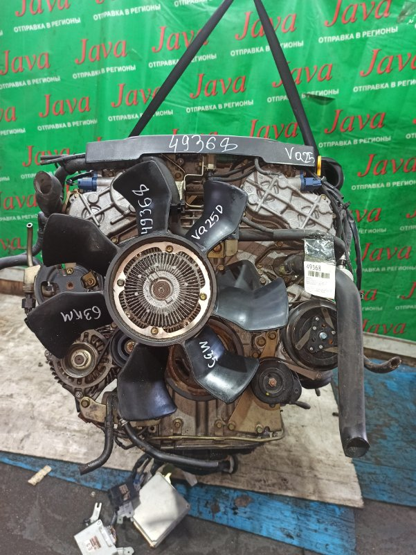 Двигатель Nissan Stagea M35 VQ25DD 2005 (б/у) ПРОБЕГ-63000КМ. 2WD. КОСА+КОМП. ТНВД 3 БОЛТА. ПОД А/Т. СТАРТЕР В КОМПЛЕКТЕ.