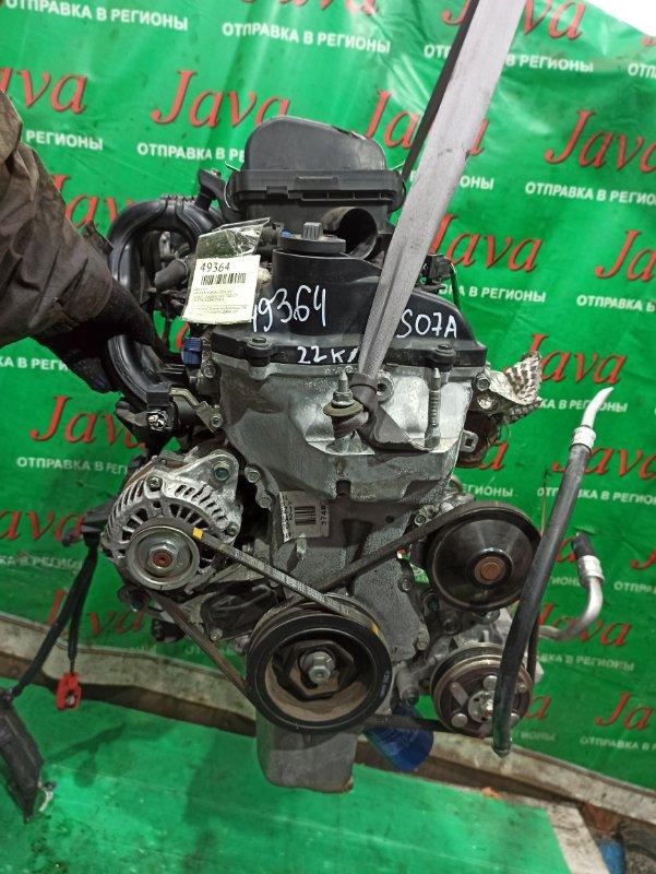 Двигатель Honda N-Wgn JH1 S07A 2017 (б/у) ПРОБЕГ-22000КМ. 2WD. КОСА+КОМП. ПОД А/Т. СТАРТЕР В КОМПЛЕКТЕ.
