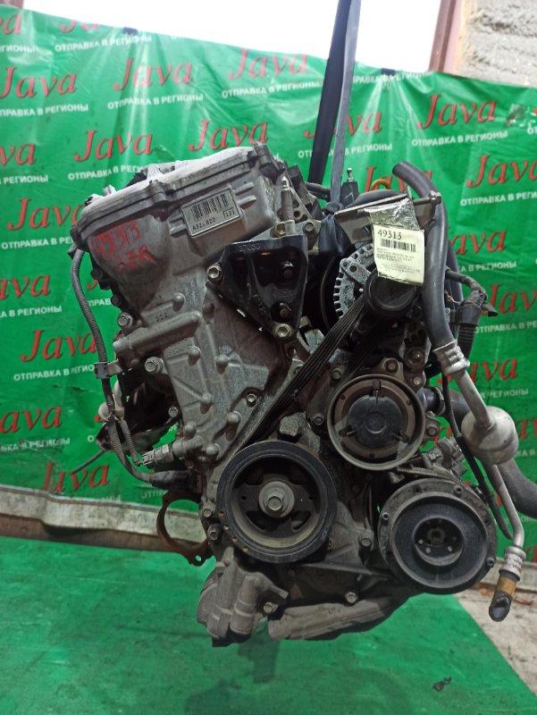 Двигатель Toyota Voxy ZRR70 3ZR-FAE 2009 (б/у) ПРОБЕГ-68000КМ. 2WD. +КОМП. ПОД А/Т. СТАРТЕР В КОМПЛЕКТЕ.