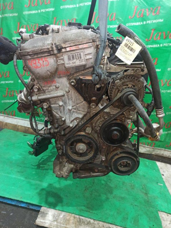 Двигатель Toyota Voxy ZRR70 3ZR-FAE 2009 (б/у) ПРОБЕГ-79000КМ. 2WD. +КОМП. ПОД А/Т. СТАРТЕР В КОМПЛЕКТЕ.