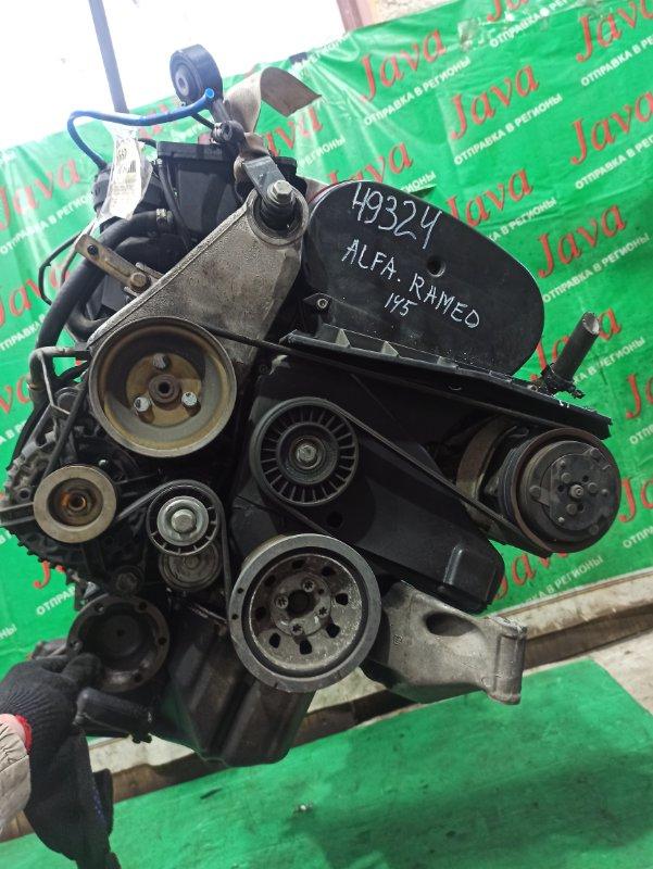 Двигатель Alfa Romeo 145 930A AR32301 2000 (б/у) ПРОБЕГ-78000КМ. 2WD. +КОМП. ПОД М/Т. СТАРТЕР В КОМПЛЕКТЕ. ПРОДАЖА БЕЗ МАХОВИКА. ZAR93000004182633