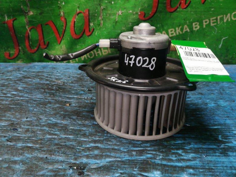 Мотор печки Mazda Bongo Brawny SKE6V FE 2006 (б/у) 502726-0900
