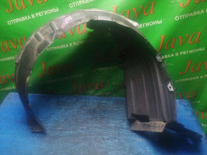 Подкрылок Lexus Hs250H ANF10 2AZ-FXE 2009 передний правый (б/у)