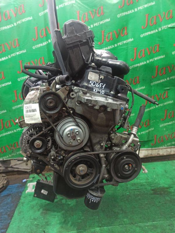 Двигатель Daihatsu Esse L235S KF-VE 2008 (б/у) ПРОБЕГ-31000КМ. 2WD. МЕХ.ЗАСЛОНКА. +КОМП.ПОД А/Т. СТАРТЕР В КОМПЛЕКТЕ.