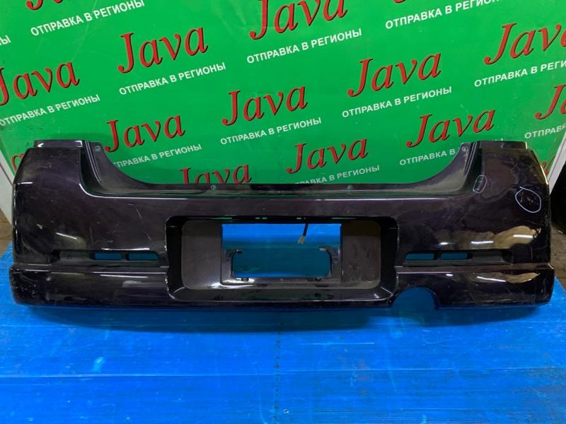 Бампер Chevrolet Mw ME34S M13A 2008 задний (б/у) ПОТЕРТОСТИ. ТЫЧКИ. ДЕФЕКТ КРЕПЛЕНИЯ.