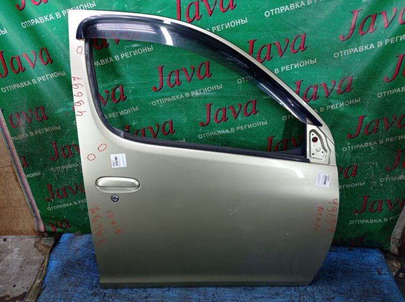 Дверь Toyota Funcargo NCP21 1NZ-FE 2000 передняя правая (б/у) ПОТЕРТОСТИ.ТЫЧКИ. +ВЕТРОВИК.