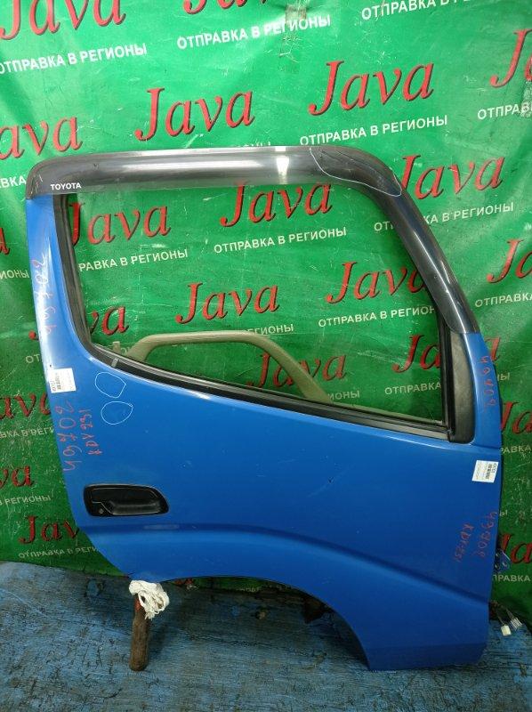 Дверь Toyota Toyoace KDY231 1KD-FTV 2008 передняя правая (б/у) ПОТЕРТОСТИ. ТЫЧКИ. ВЕТРОВИК ЛОМ. 2х- ДВЕРНЫЙ.