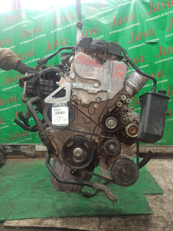 Двигатель Audi A3 8P1 CAX 2009 (б/у) ПРОБЕГ-80000КМ. 2WD. ПОД А/Т. СТАРТЕР В КОМПЛЕКТЕ. WAUZZZ8P09A094596