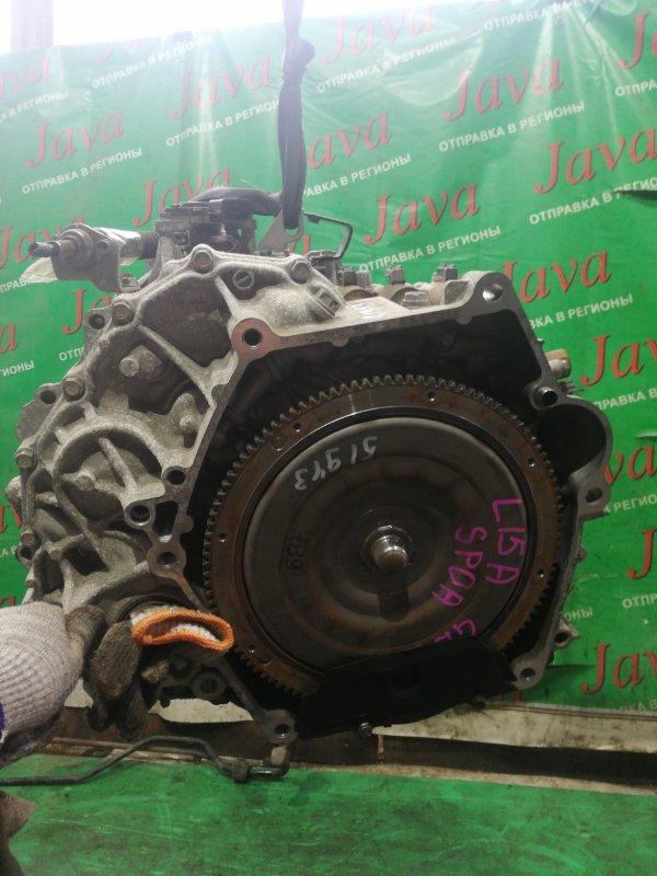 Акпп Honda Freed GB3 L15A 2010 (б/у) SPOA.2010 ГОД.ПРОБЕГ 52000 КМ.2WD.1МОДЕЛЬ.