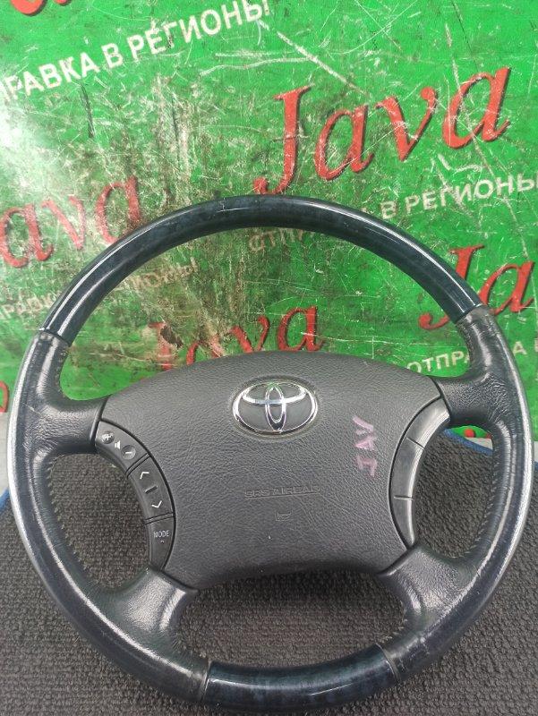 Руль Toyota Alphard ANH10 2AZ-FE 2005 передний (б/у) БЕЗ ПАТРОНА AIR BAG. МУЛЬТИРУЛЬ. ПОТЕРТОСТИ.