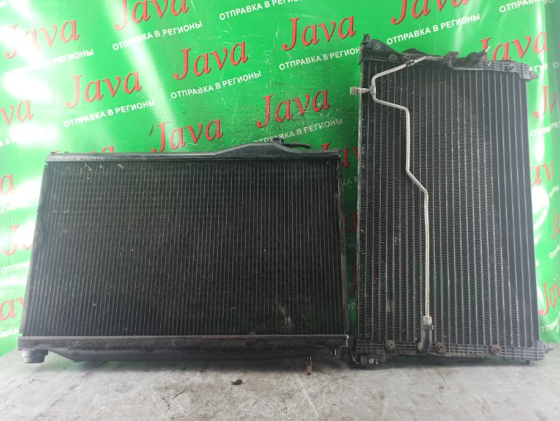 Радиатор основной Toyota Soarer JZZ31 2JZ-GE 2000 передний (б/у) +РАДИАТОР КОНДИЦИОНЕРА. БЕЗ ДИФУЗОРА.