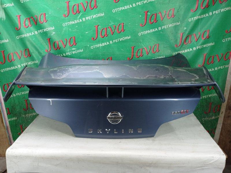 Крышка багажника Nissan Skyline CPV35 VQ35DE 2006 задняя (б/у) ПОТЕРТОСТИ. СПОЙЛЕР(ПОЛЕЗ ЛАК).