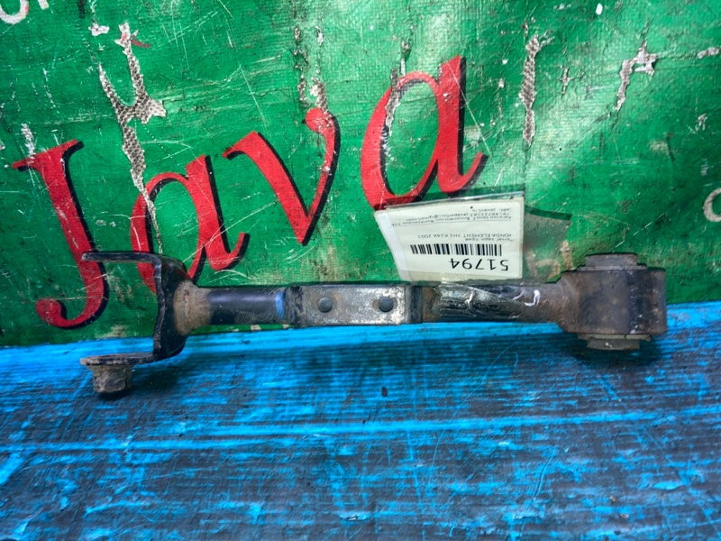 Рычаг Honda Element YH2 K24A 2003 задний правый (б/у)