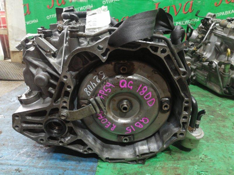 Акпп Nissan Sunny QB15 QG18DD 2000 (б/у) RE0F06A FP54.CVT. 2WD.2000 ГОД.ПРОБЕГ 67000КМ.