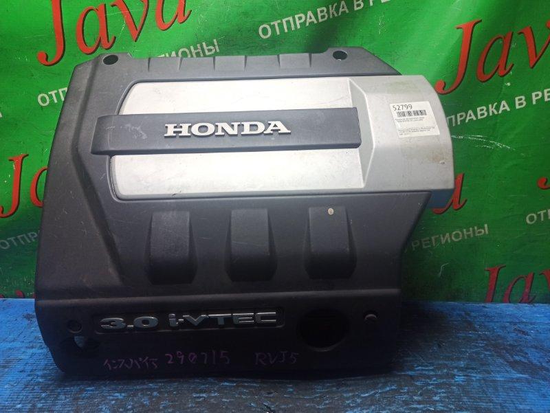 Крышка двс декоративная Honda Inspire UC1 J30A 2006 передняя (б/у)