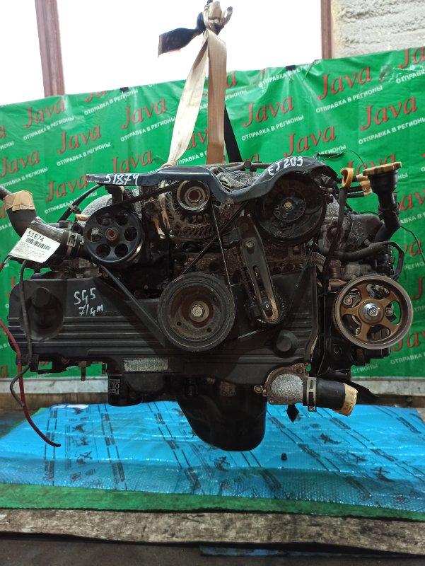 Двигатель Subaru Forester SG5 EJ203 2006 (б/у) ПРОБЕГ-71000КМ. 4WD. EJ203HPQAE. +КОМП. ЭЛЕКТРО ЗАСЛОНКА. EGR. ЛОМ КРЫШКИ ГРМ. ПОД А/Т. СТАРТЕР В КОМПЛЕКТЕ.