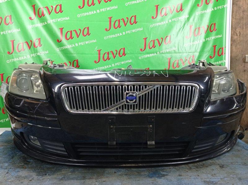 Ноускат Volvo V50 MW38 B5244S4 2006 передний (б/у) КСЕНОН. ТУМАНКИ. ГУБА. ПОД А/Т. ВМЯТИНА НА БАМПЕРЕ. YV1MW384962209729