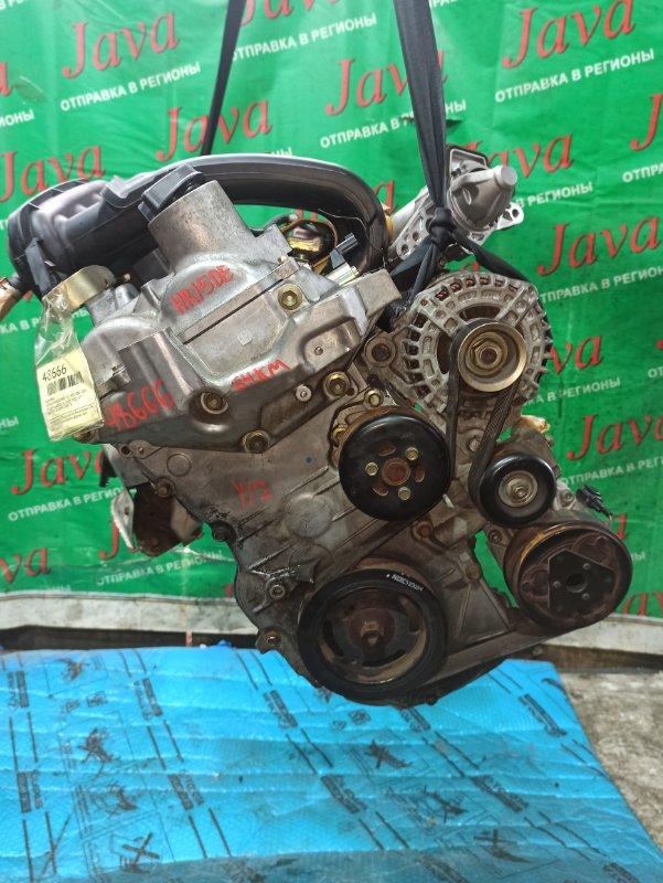 Двигатель Nissan Wingroad Y12 HR15DE 2005 (б/у) ПРОБЕГ-64000КМ. 2WD. +КОМП. ПОД А/Т. СТАРТЕР В КОМПЛЕКТЕ.