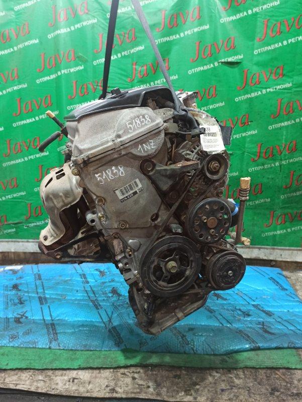 Двигатель Toyota Will Vs NZE127 1NZ-FE 2002 (б/у) ПРОБЕГ-71000КМ. 2WD. МХ.ЗАСЛОНКА. +КОМП. ПОД А/Т. СТАРТЕР В КОМПЛЕКТЕ.