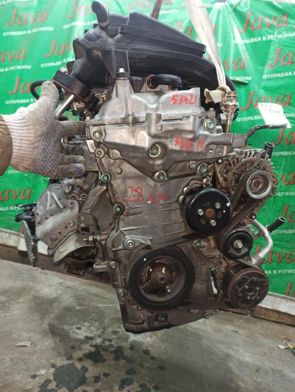 Двигатель Nissan Latio N17 HR12DE 2013 (б/у) ПРОБЕГ-28000КМ. 2WD. +КОМП. ПОД А/Т. СТАРТЕР В КОМПЛЕКТЕ.