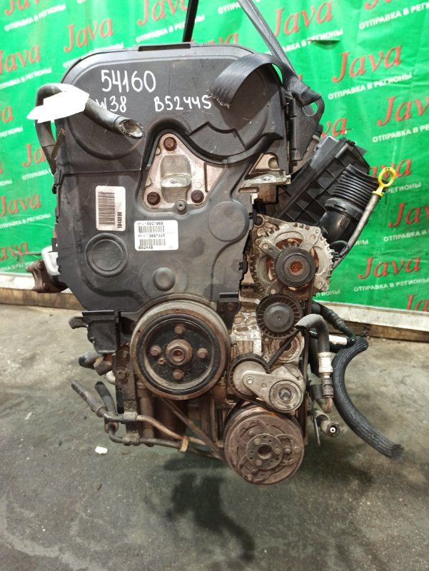 Двигатель Volvo V50 MW38 B5244S 2008 (б/у) ПРОБЕГ-94000КМ. 2WD. +КОМП. ПОД А/Т. СТАРТЕР В КОМПЛЕКТЕ. YV1MW384962209729